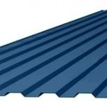 Профнастил С-8 (RAL 5005) синий насыщенный 1200х20, Екатеринбург