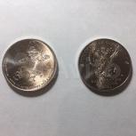 Монета Волк-Забивака 25 р московский монетный двор, Екатеринбург