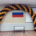 Гирлянда из воздушных шаров, Екатеринбург