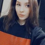 Репетитор по русскому языку и литературе, Екатеринбург