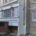 Б/у Пластиковые окна на балкон (лоджию) 6 метров, Екатеринбург