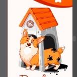 Зоостудия стрижки собак и кошек.Железнодорожный р-н, мкр.Сортировка, Екатеринбург