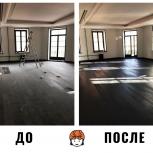 Клининг, уборка после ремонта «Будет чисто», Екатеринбург