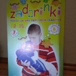 Рюкзачек для переноски малыша, Екатеринбург