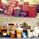 Вывоз строительного мусора.Вывоз старой мебели.Газели.Камазы.Грузчики., Екатеринбург
