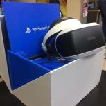 Sony PlayStation VR, Екатеринбург