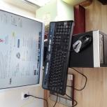 Продам компьютер, Екатеринбург
