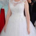 Красивое свадебное платье, Екатеринбург