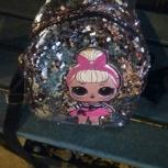 Найден детский рюкзак, Екатеринбург