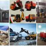 Вывоз строительного мусора и грунта. услуги спецтехники.Демонтаж снос, Екатеринбург