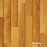 Линолеум Комитекс Лин  ,,1.5,3.5 м Рулон 010-144-1, Екатеринбург