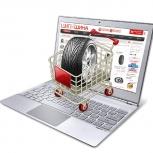Сайт, интернет магазин под ключ, Екатеринбург