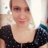 Репетитор по английскому, корейскому и норвежскому языкам, Екатеринбург