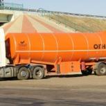 Дизельное топливо оптом Екатеринбург (дтф,дгк,смт), Екатеринбург