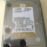 Жесткий диск 1TB WD1005fbyz, WD1004fbyz, Екатеринбург