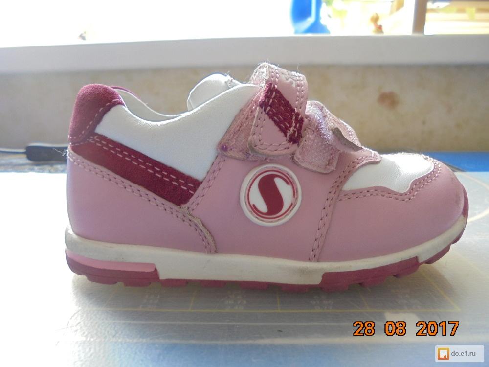 97b205b68395 Продам детские ортопедические кроссовки Сурсил-Орто для девочки б у ...