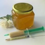 Мёд с маточным молочком, Екатеринбург