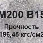 Бетон B15 М200 W4, Екатеринбург