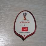 Значок FIFA WORLD CUB RUSSIA 2018, Екатеринбург