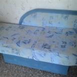 Продам диван б/у, Екатеринбург