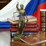 Возврат долгов, Екатеринбург