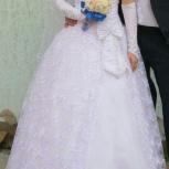 Прокат свадебного платья, Екатеринбург