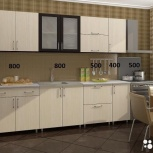 Новый кухня Брико-5 длина 3000мм, Екатеринбург
