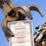 Металлобаза под ключ, Екатеринбург