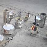 Элементы дымоходов Craft. Доставка, отправка возможна, Екатеринбург