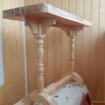 Столик из массива дерева, Екатеринбург