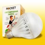 Светодиодные лампы Rocket цоколь Е27, Екатеринбург