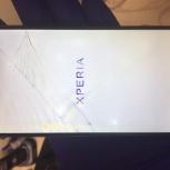 Телефон Xperia L1 G3312 неисправен, Екатеринбург