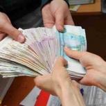 Ищу инвестора, Екатеринбург