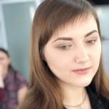Ищу девушку на макияж, Екатеринбург