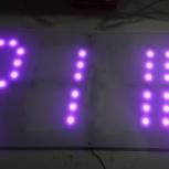 Продаются большие светодиодные часы, Екатеринбург