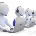 Предлагаем услуги по телефонному обзовну клиентов, Екатеринбург