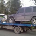 Автоэвакуатор  межгород, Екатеринбург