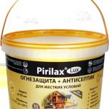 Пирилакс, антисептик, пропитка для древесины, миг-09, озон-007, Екатеринбург
