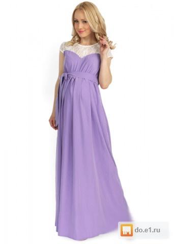 452fc9e2cd2 Вечернее платье для беременных б у фото