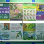 Реклама в лифтах Екатеринбурга,Пышмы,Среднеуральск,Березовский, Екатеринбург