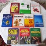 Книги: маркетинг, реклама, Екатеринбург