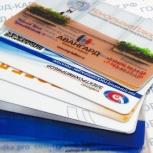 Пластиковые визитки, Екатеринбург