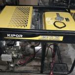 Бензиновый генератор kipor KGE 12 Е3, Екатеринбург