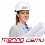Строительство инженерных сетей,монтаж оборудования, Екатеринбург