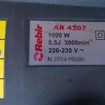 Электро-отбойный молоток  Rebir AR-4207., Екатеринбург