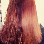 Выпрямление волос, Екатеринбург