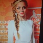 Макияж, прическа , выпускной, свадебный макияж и прическа, Екатеринбург