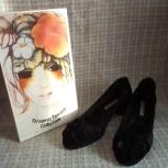 Женская обувь, Екатеринбург
