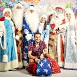 Дед мороз и снегурочка на дом, детский сад, школу, офис, корпоратив, Екатеринбург