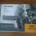 Продам пневматический пистолет, Екатеринбург
